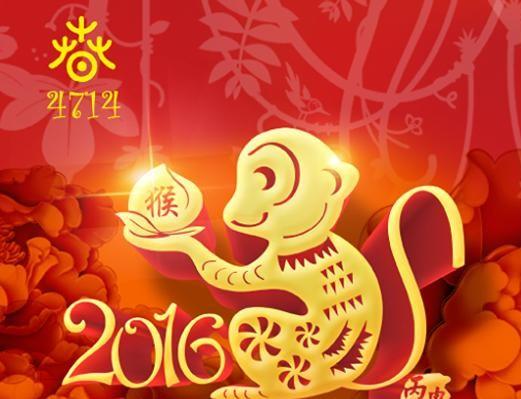 Antiguos consejos chinos de salud para el año nuevo chino