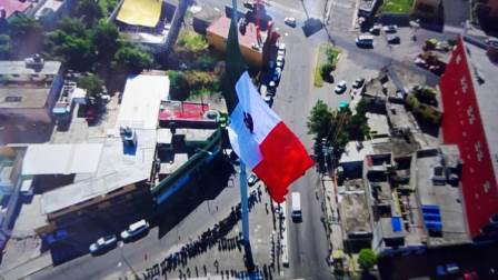 Hacer patria, ejerciendo adecuadamente el servicio público: Hernández
