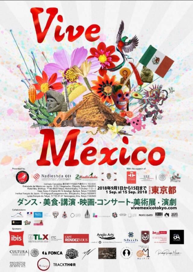 "Participará Tlaxcala en el festival ""Vive México-Tokio 2018"""