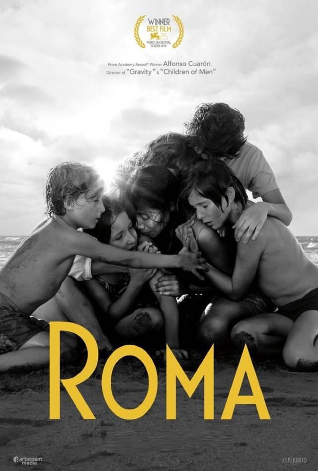 """Sala Miguel N. Lira proyectará """"Roma"""" de Alfonso Cuarón"""